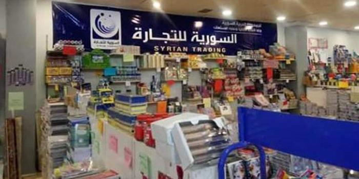«فرع السورية للتجارة» في دمشق يشكو القلة .. نقص بالعمالة والمواد