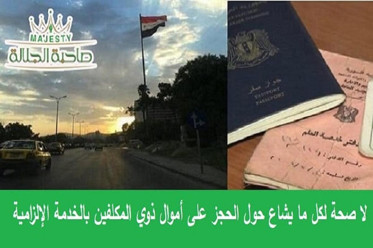 مدير الإدارة القنصلية في وزارة الخارجية:
