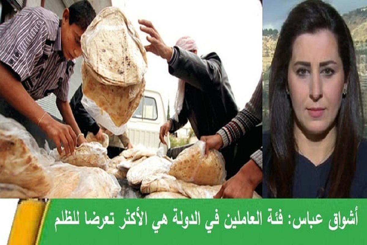 دكتورة في جامعة دمشق: