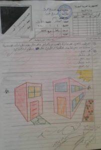 نشرت تعرضها للظلم بمادة الرسم على صفحتها الشخصية ... فأنصفتها وزارة التربية
