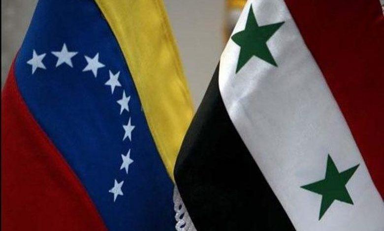 فنزويلا تندد بالاعتداءات الأمريكية على سورية