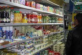 منظفات سار تشتكي من مقاطعة الجهات العامة لمنتجاتها