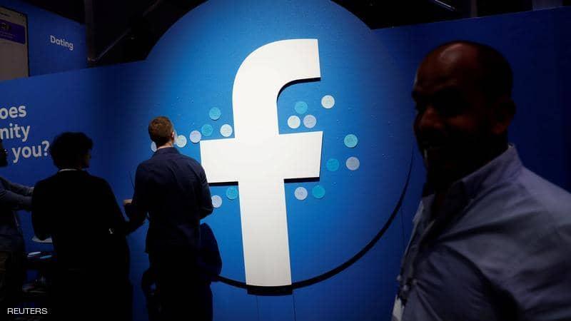 فيسبوك تتشدد في سياستها وتتدخل بشأن معلومات اللقاحات
