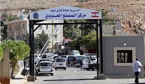 من بينهم السوريين.. السلطات اللبنانية تسمح بالدخول إلى أراضيها وفق هذه الشروط