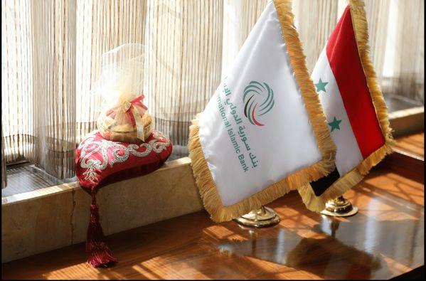بمناسبة عيد الأم بنك سورية الدولي الإسلامي يحتفل بموظفاته