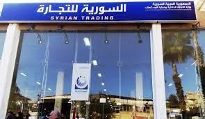 ارتفاع الأسعار في الأسواق دفع المواطنين لشراء السلع من صالات السورية للتجارة