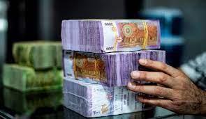 الوطنية للتمويل: القرض الفوري حتى نهاية العام … 700 قرض فوري في أسبوعين بقيمة 481 مليون ليرة