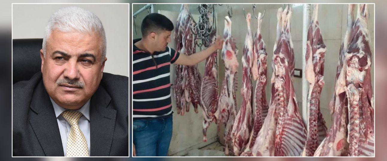 أسعار اللحوم تضاعفت عشرين مرة
