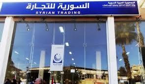 اسعار ادوات المطبخ بإحدى صالات السورية للتجارة تفوق الدخل والتوقع