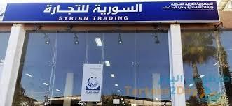 من الحقل الى المستهلك ..السورية تطرح الخضار بأقل ب 30 % من سعر السوق
