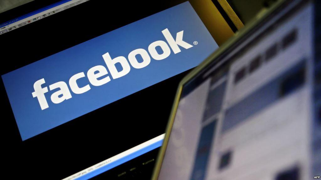 """تسريب بيانات نصف مليار مستخدم لـ """"فيسبوك"""""""