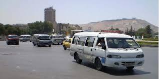 محافظة دمشق: المازوت متوفر ولا حجة لزيادة أجور السرافيس