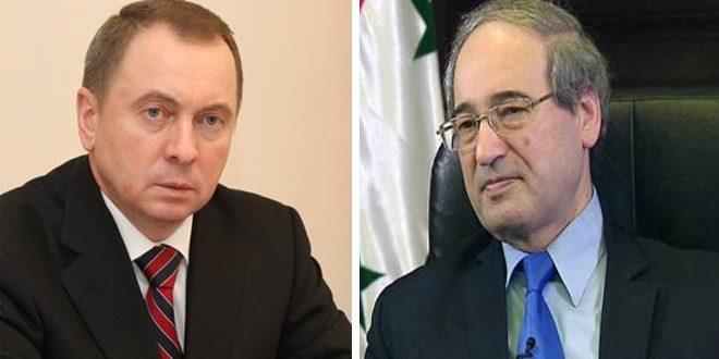 في اتصال مع الوزير المقداد.. وزير خارجية بيلاروس يؤكد التزام بلاده بالوقوف إلى جانب سورية
