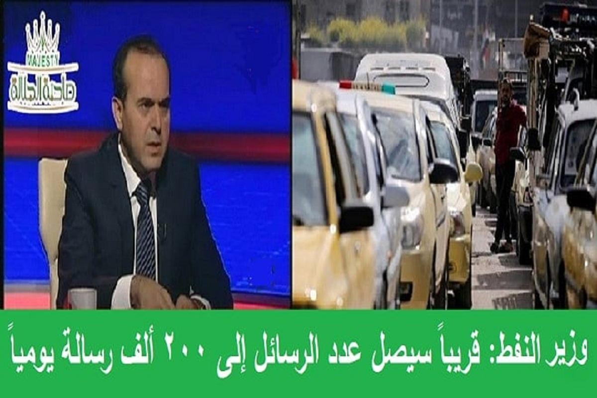 وزير النفط: زيادة كميات توزيع البنزين قريباً