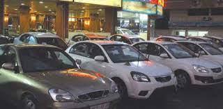 مطالب بعقود موحدة وعادلة لبيع السيارات المستعملة