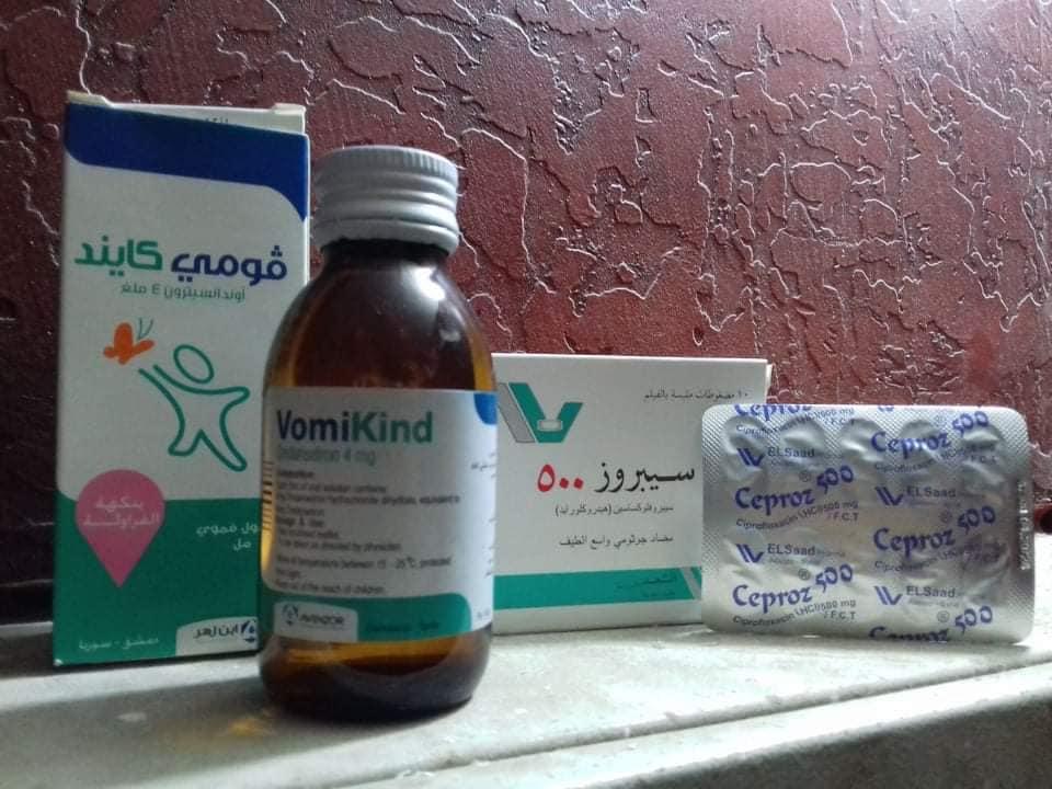 نقص في أدوية أطفال السرطان ... وشعبة الأورام تلقي اللوم على الحصار