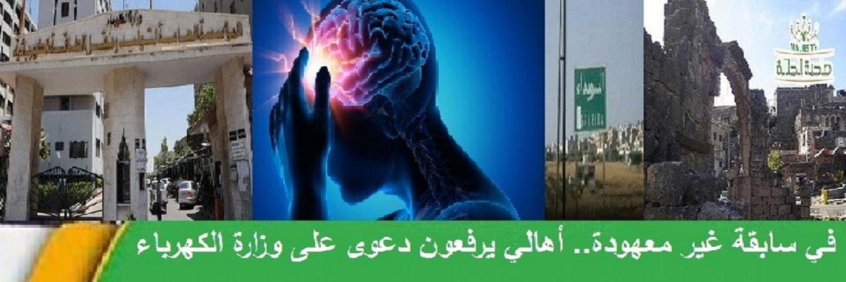 في سابقة غير معهودة.. أهالي يرفعون دعوى قضائية على وزارة الكهرباء