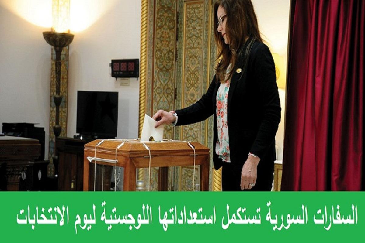 21 طلب ترشح إلى منصب رئيس الجمهورية و165 نائباً أدلوا بتأييدهم لمرشحيهم