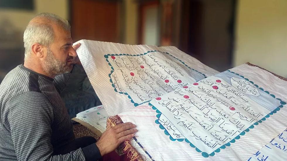 شاب سوري يصنع نسخة عملاقة من القرآن الكريم وزنه 50 كغ