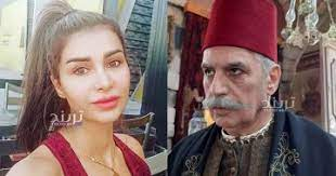 ابنة عباس النوري توجه طلباً إلى منتج حارة القبة بشأن والدها