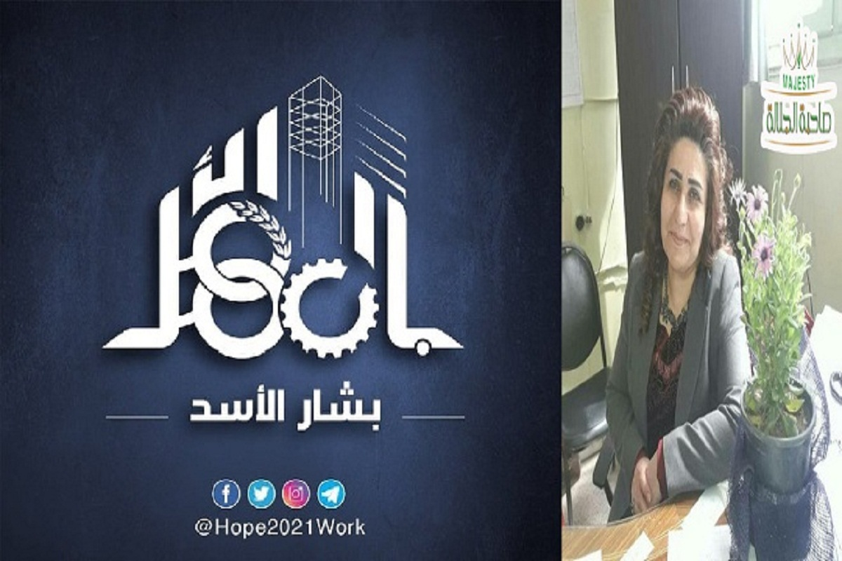 المرشدة النفسية ناديا راضي: سأنتخب الرئيس الأسد لأنه وجه سوريا الصامد