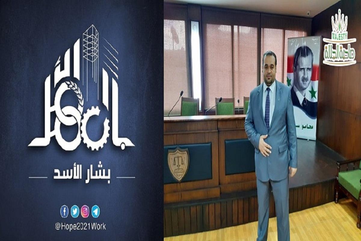 المحامي مصطفى مليحان.. لهذا سأنتخب الرئيس الأسد