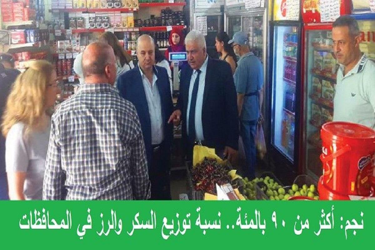 مدير عام السورية للتجارة:
