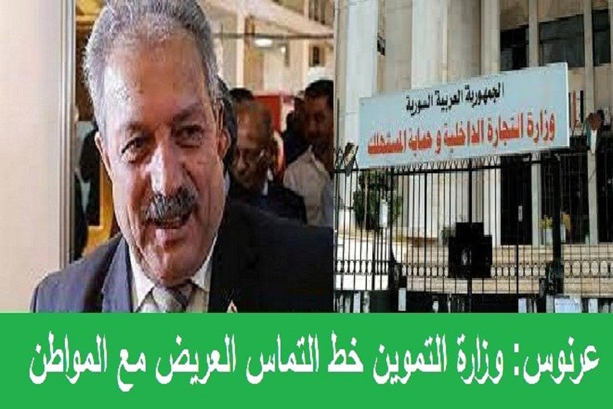 رئيس الحكومة يؤكد على الدور الاجتماعي الكبير الذي تضطلع به وزارة التموين..!؟