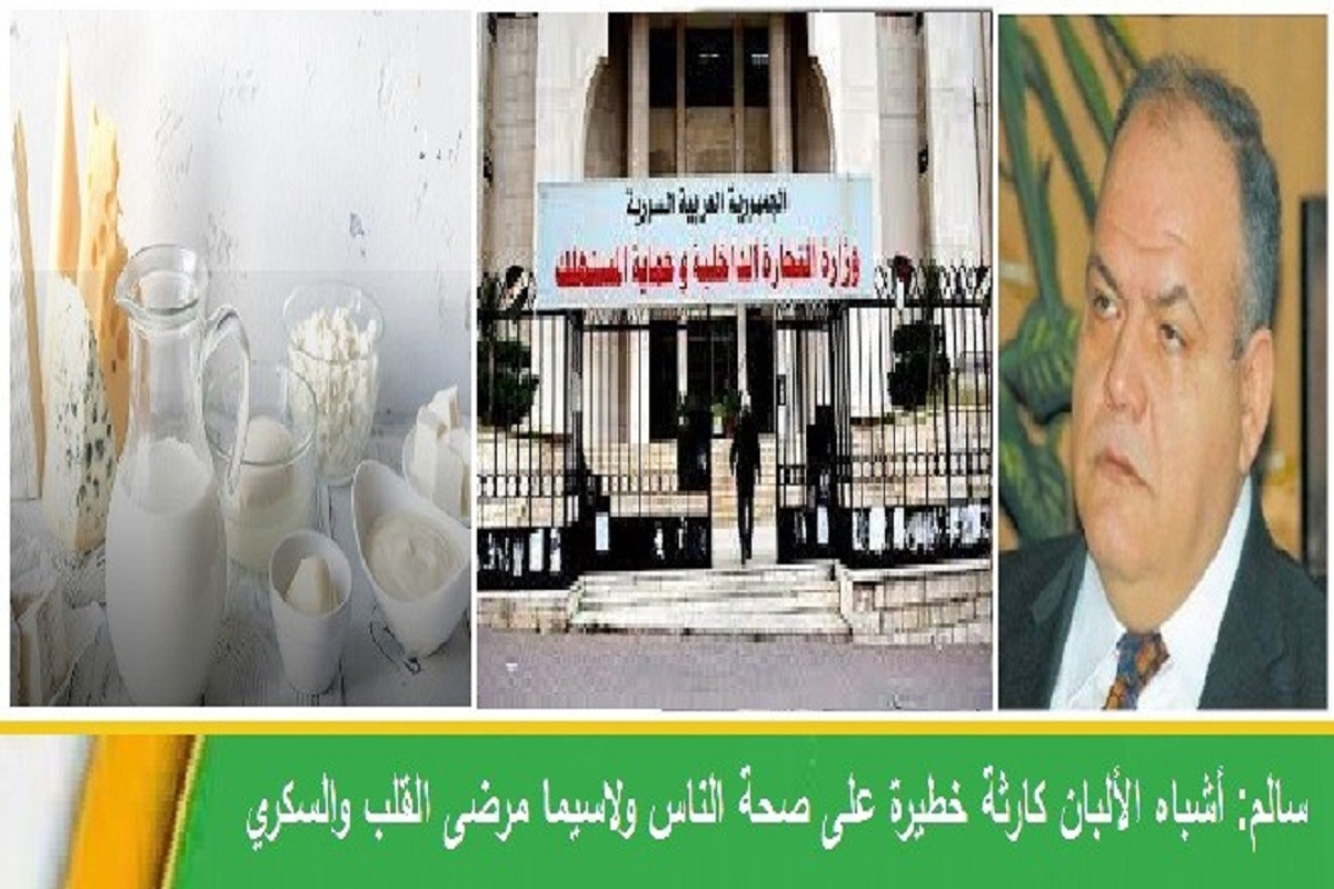 عمرو سالم يكتب: لا يمكن السماح لوزارة التموين باتّخاذ قرار يضر بصحّة المواطنين ويستهتر بصحّة الفقراء منهم