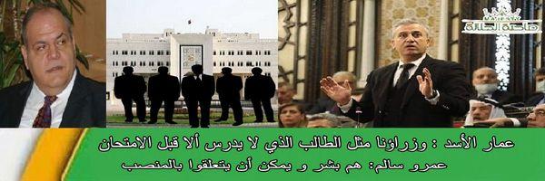 سلوك الوزراء مع اقتراب تشكيل الحكومةالجديدة