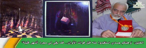 الفنان أحمد خليل لصاحبة الجلالة