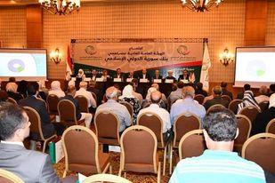 بنك سورية الدولي الإسلامي يعقد هيئته العامة ويقر تدوير الأرباح سورية
