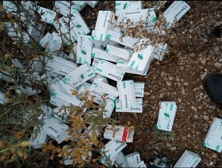 مدير صحة حمص: اكتشاف كمية محدودة من الأدوية منتهية الصلاحية في المستودع الاحتياطي