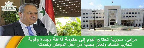 أنا جاهز للمشاركة بالحكومة  المعارض السوري #محمود_مرعي لصاحبة الجلالة:
