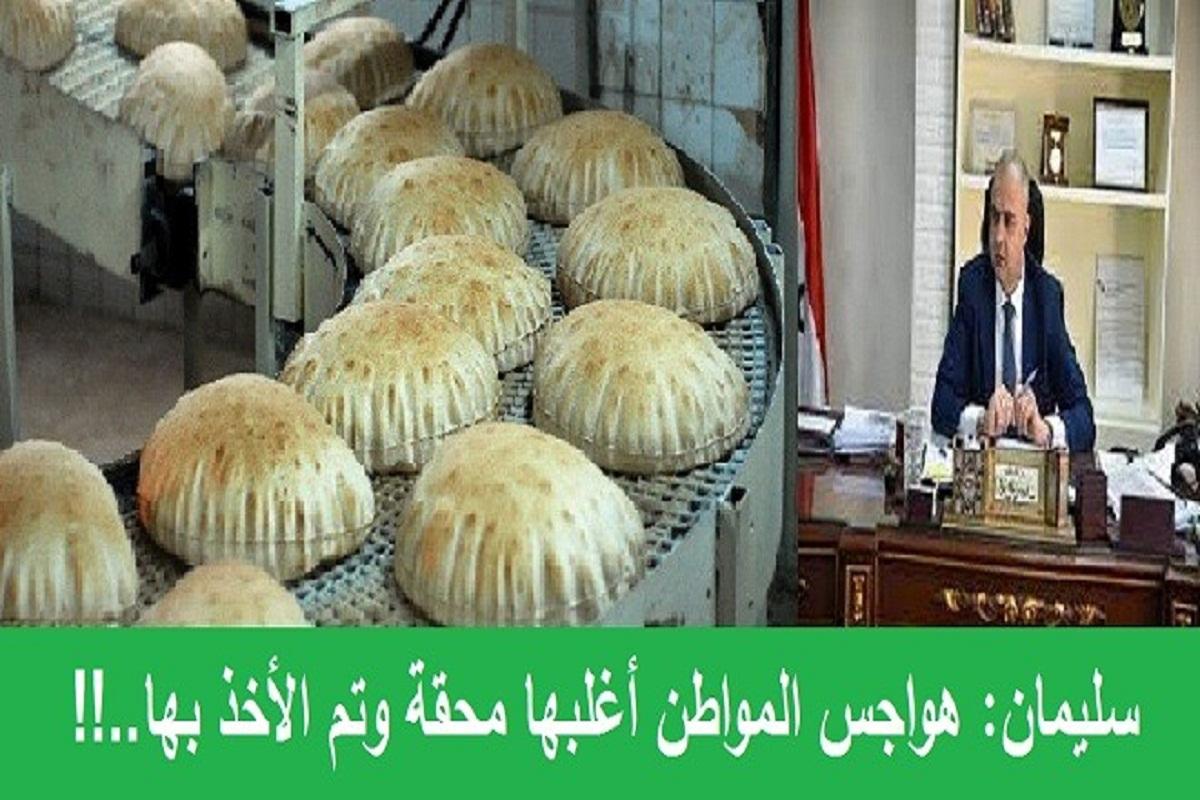 معاون وزير التموين: