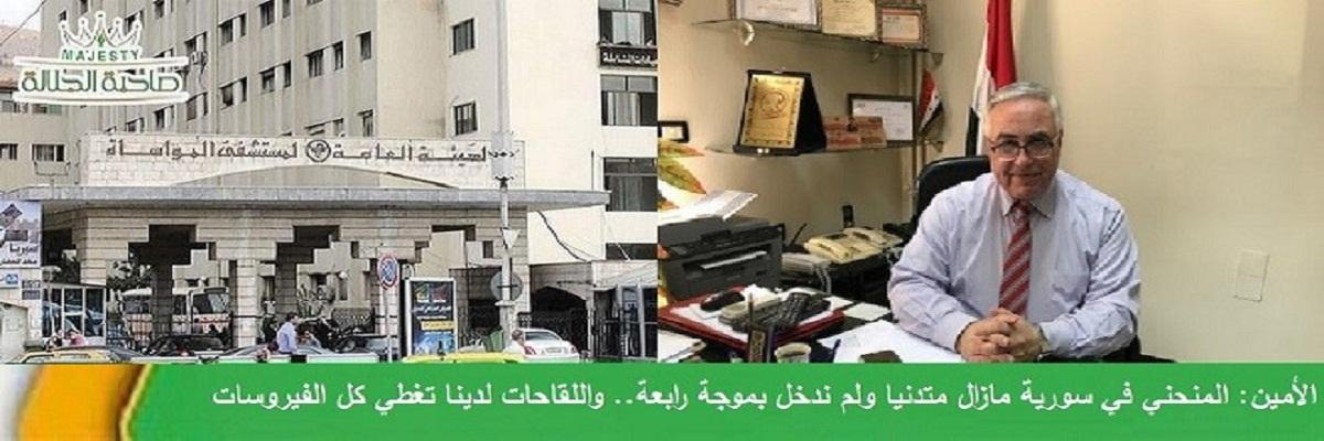 مدير مشفى المواساة يكشف لصاحبة الجلالة: