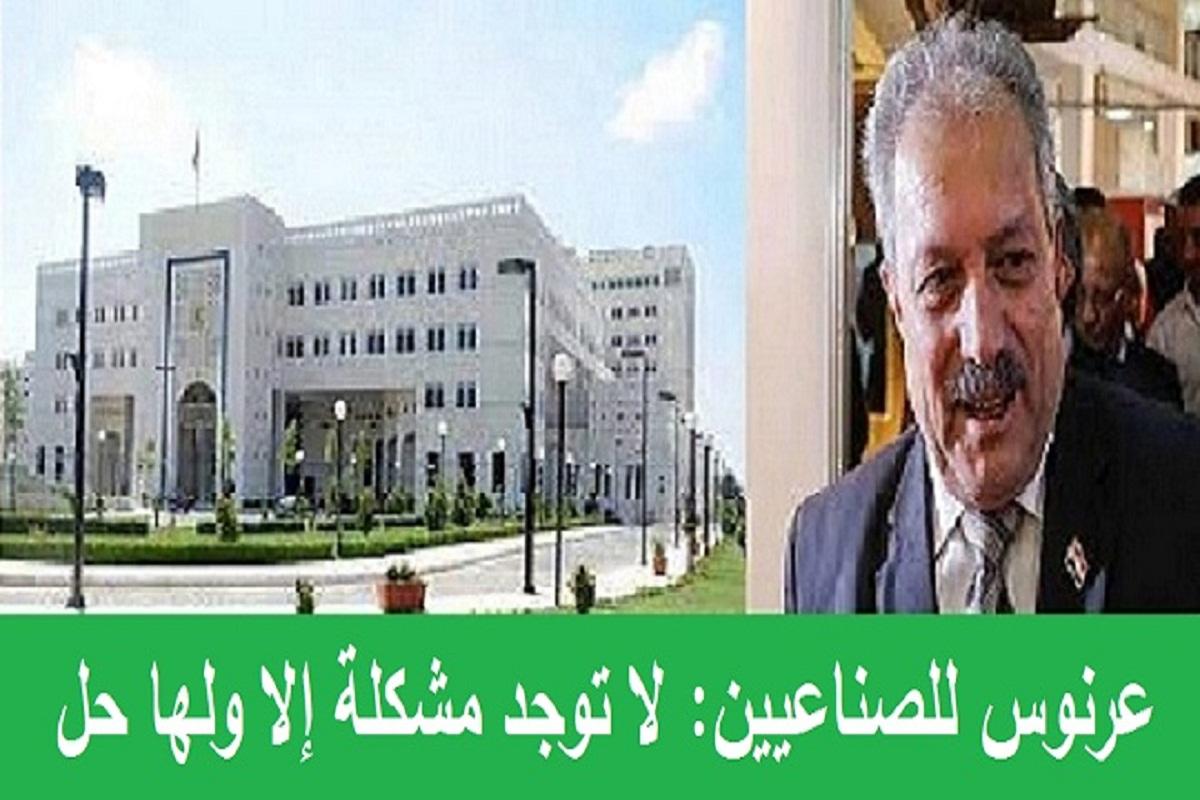"""""""رئيس الحكومة"""" يطمئن الصناعيين .. لا توجد مشكلة إلا ولها حل"""