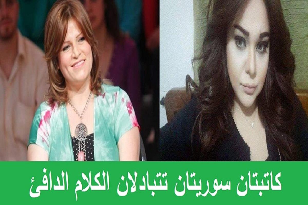 كاتبتان سوريتان : رانيا بيطار :المنتجون يسعون للأكشن و الدماء و الدعارة