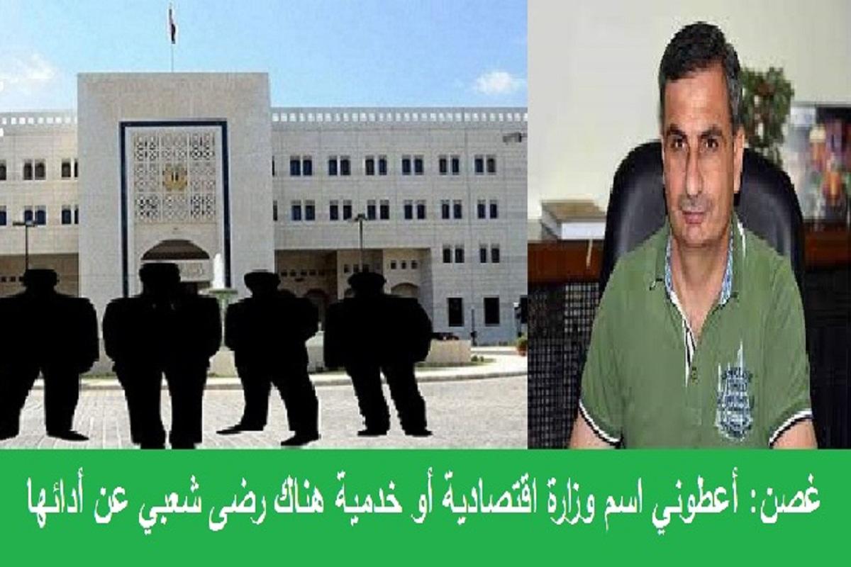زياد غصن يكتب: هل ستتغير طريقة اختيار الوزراء هذه المرة...؟