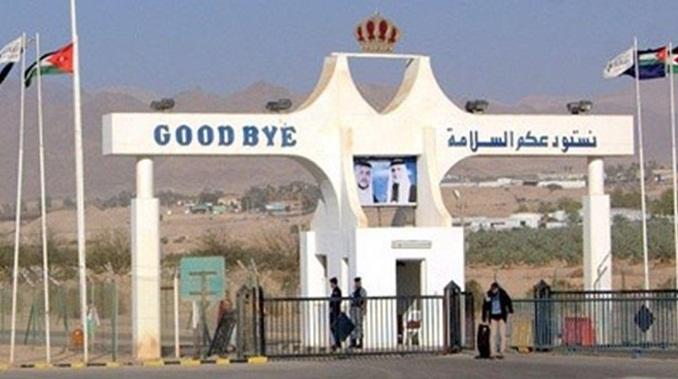 الداخلية الأردنية تعلن عن تشغيل معبر جابر-نصيب بالكامل