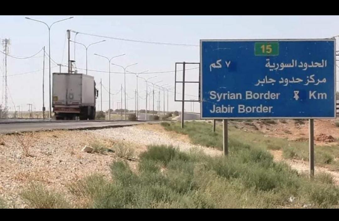 لجنة التصدير : إعادة افتتاح معبر نصيب – جابر الحدودي للبضائع فقط