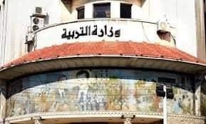 اقلها في ريف الرقة / 1484/ وأعلاها في ريف اللاذقية /2159 / درجة