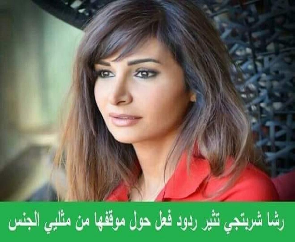مخرجة سورية لا تعتبر المثلي شاذا !!!!!!