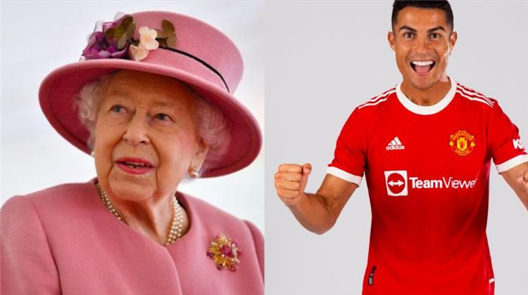 الملكة إليزابيث تطلب الحصول على قميص مانشستر يونايتد موقعًا من كريستيانو رونالدو