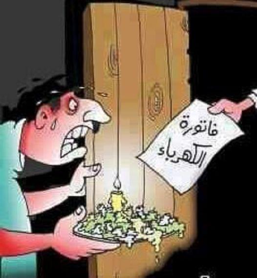 علي عبود يكتب.. أي حل أجدى وأفعل لأزمة الكهرباء ..