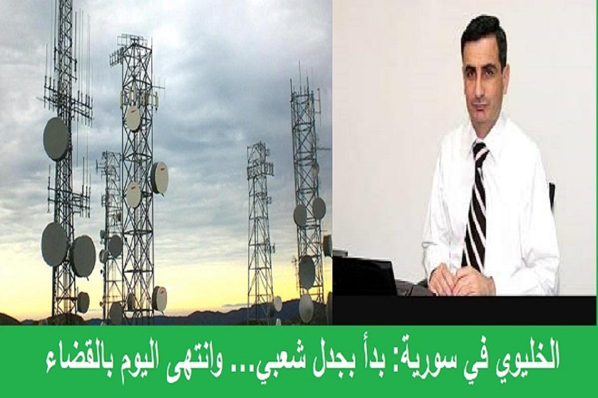 زياد غصن يكتب: