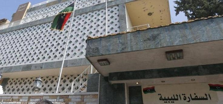 بعد إغلاقها لأكثر من 8 سنوات.. السفارة الليبية تتحضر لاستلام مهامها في دمشق