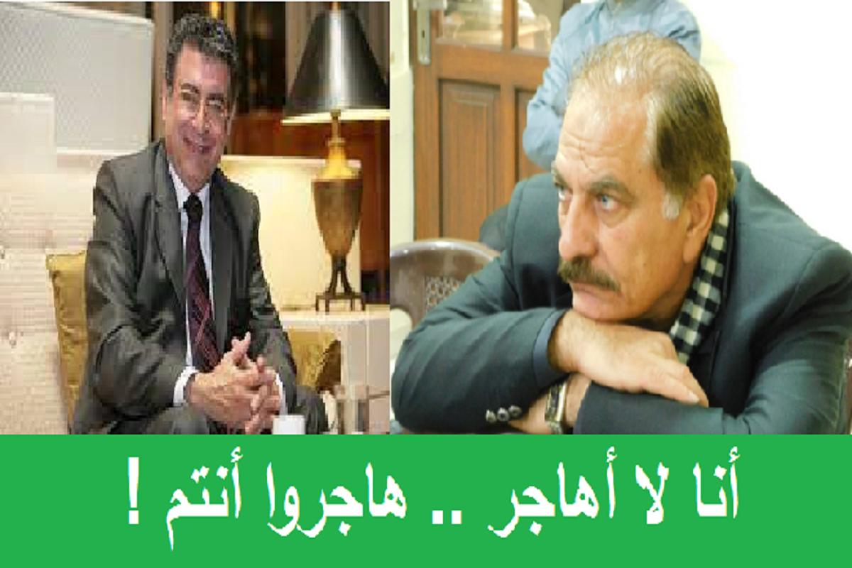 الإعلامي عماد نداف: أنا لا أهاجر .. هاجروا أنتم !
