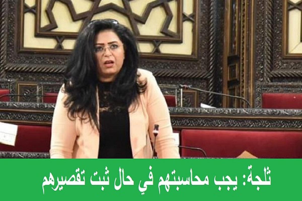 نائب في البرلمان تطالب باستدعاء