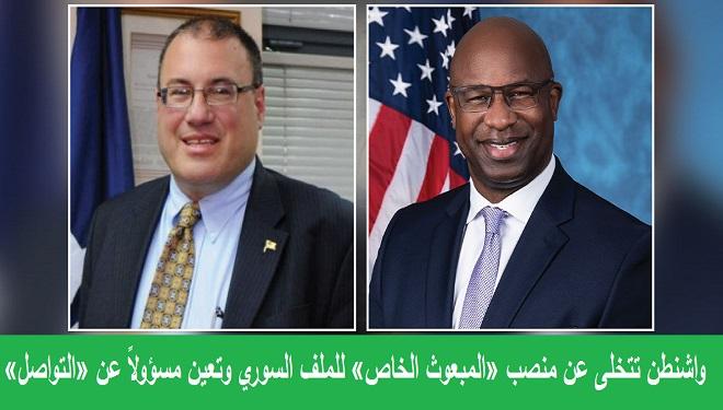 نائب أميركي يقترح تعديلاً على «قانون الدفاع» ينهي الوجود العسكري لبلاده في سورية